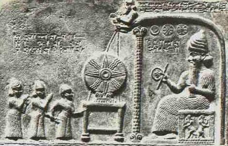 Sumerian Myth Tablet